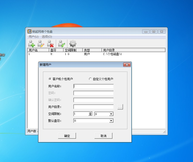 RQ云3.6辅助小工具1.0 【锐气无盘】