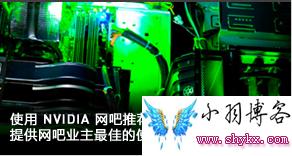 针对 NVIDIA 网吧解决方案的驱动程序 (Windows 7 64-bit)376.11