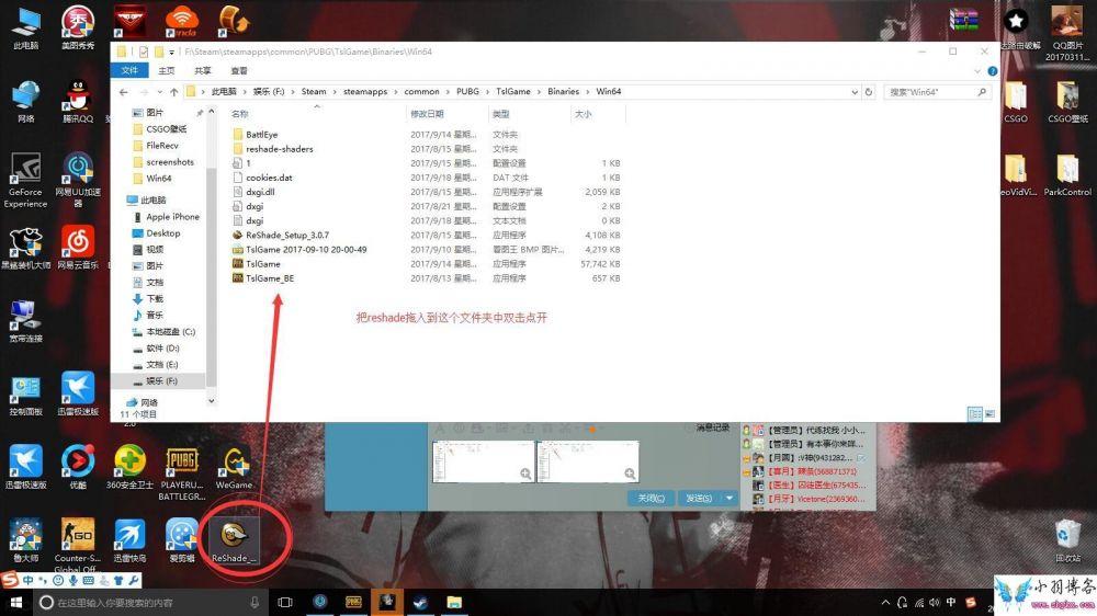 绝地求生【吃鸡】游戏画质优化神器低配高画质下载 电脑软件