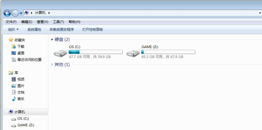 【冬子出品】网维大师9系去广告补丁2.0.2发布 支持B盘隐藏 修复其它BUG 去广告