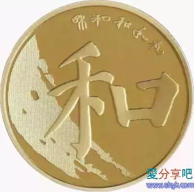 2 (2).png 下个月,5元硬币要来袭!快来看看长啥样? 原创文章