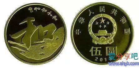 5.jpg 下个月,5元硬币要来袭!快来看看长啥样? 原创文章