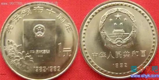 11.jpg 下个月,5元硬币要来袭!快来看看长啥样? 原创文章