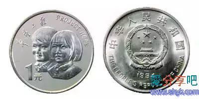 12.jpg 下个月,5元硬币要来袭!快来看看长啥样? 原创文章