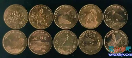 13.jpg 下个月,5元硬币要来袭!快来看看长啥样? 原创文章
