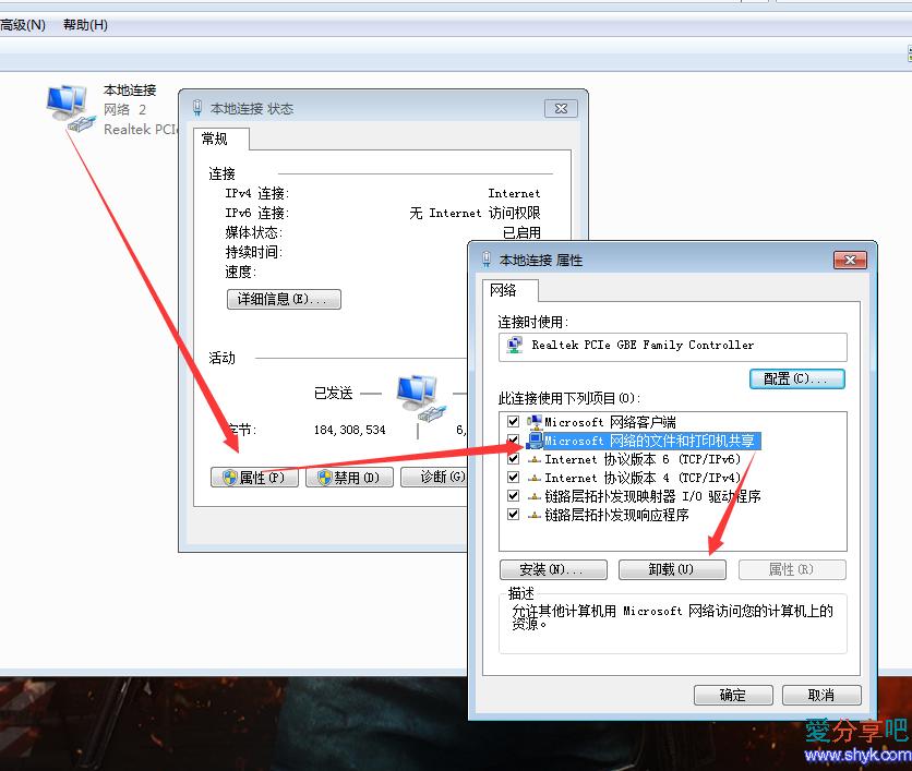 XP和2003系统MOXD重启蓝屏please wait 故障专杀与免疫