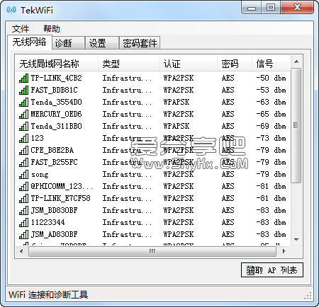 WiFi-连接和诊断工具(TekWiFi)1.4.1汉化版 电脑软件