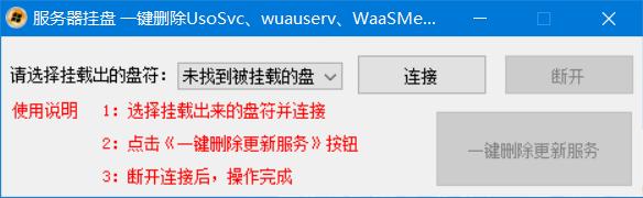 2.png 关于Win10x64开机右下角提示系统补丁升级解决方法 By 原来我不帅 电脑软件