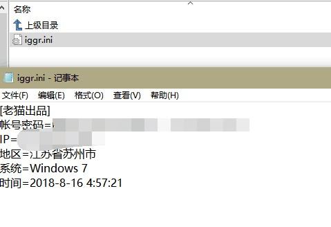 """大表哥操作失误""""黑入""""盗号哥的服务器,竟有价值20W账号?【吃鸡】 行业资讯"""