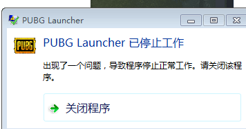 解决Steam Launcher停止工作-