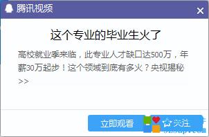 5.png 【深蓝出品】QQ启动加速 窗口自动关闭 QQ管家安装窗口关闭 2017/12/6 更新 去广告