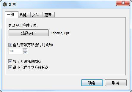 4.png 专业密码生成器(PWGen)2.9.0汉化版 软件