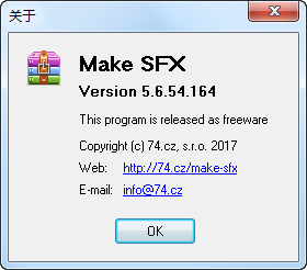 2.png 自解压文件创建工具(Make SFX)5.6.54.164汉化版 软件