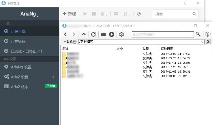 百度网盘高速下载器YunDownload v1.0.7 电脑软件