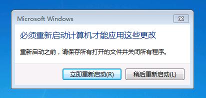 windows各种弹窗自动关闭