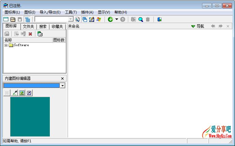 超级图标很实用一款软件!
