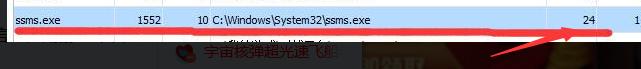 5.png 镜像包中无故出现多个病毒查杀批处理! 软件