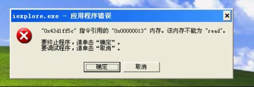 使用WinDbg抓取程序报错的Dump文件,例如抓取IE崩溃的Dump
