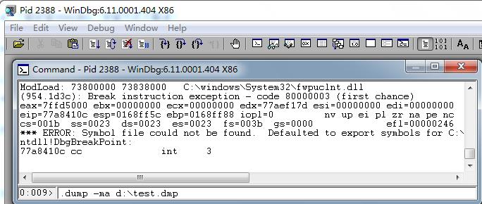 3.png 使用WinDbg抓取程序报错的Dump文件,例如抓取IE崩溃的Dump 游戏问题