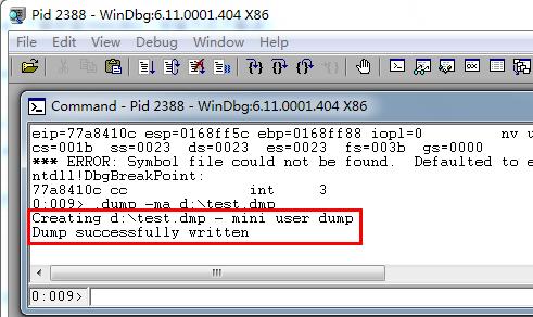 4.png 使用WinDbg抓取程序报错的Dump文件,例如抓取IE崩溃的Dump 游戏问题