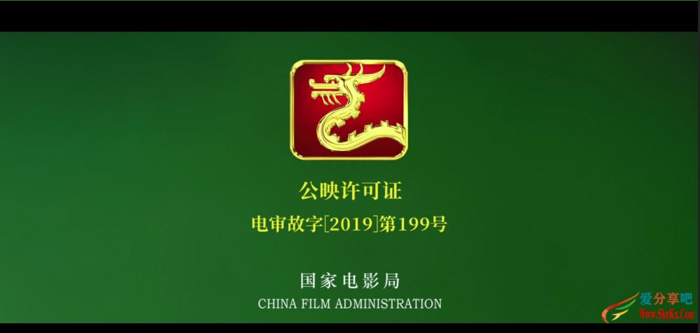 1.png 峰云影视特权网吧-家庭版影视特权可看收费和用券影片蓝光4k高清影视 系统