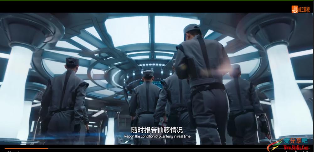 2.png 峰云影视特权网吧-家庭版影视特权可看收费和用券影片蓝光4k高清影视 系统