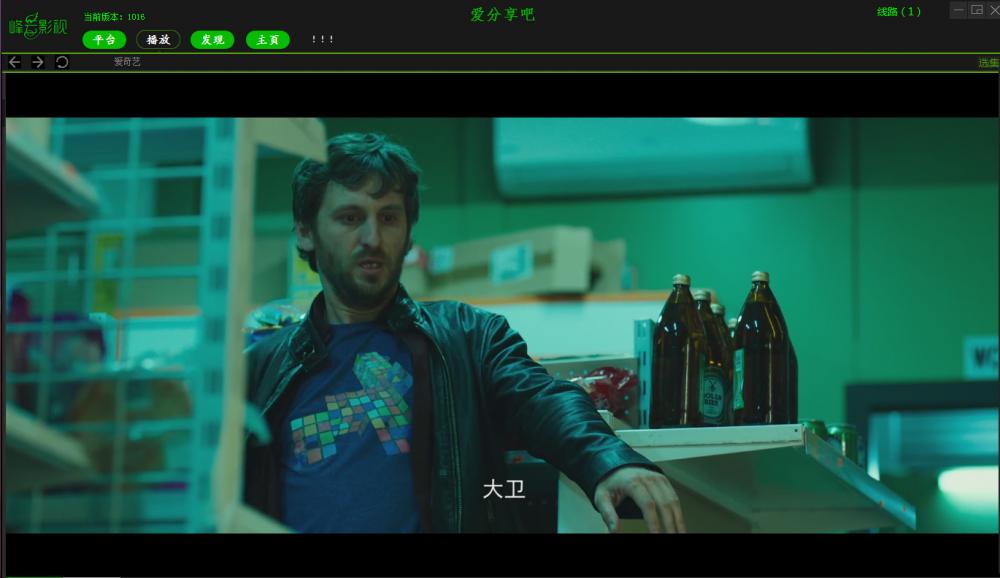 3.png 峰云影视特权网吧-家庭版影视特权可看收费和用券影片蓝光4k高清影视 系统