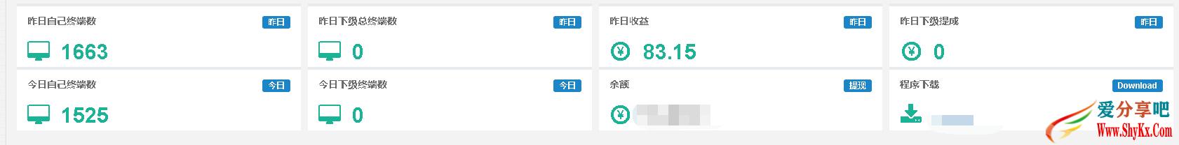1000终端以上的日收入.png 网吧增值平台详细说明 行业资讯