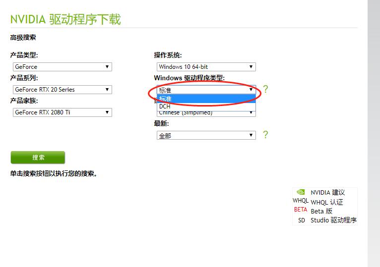 1.png WIN10安装NVIDIA驱动后没有NVIDIA控制面板 技术知识