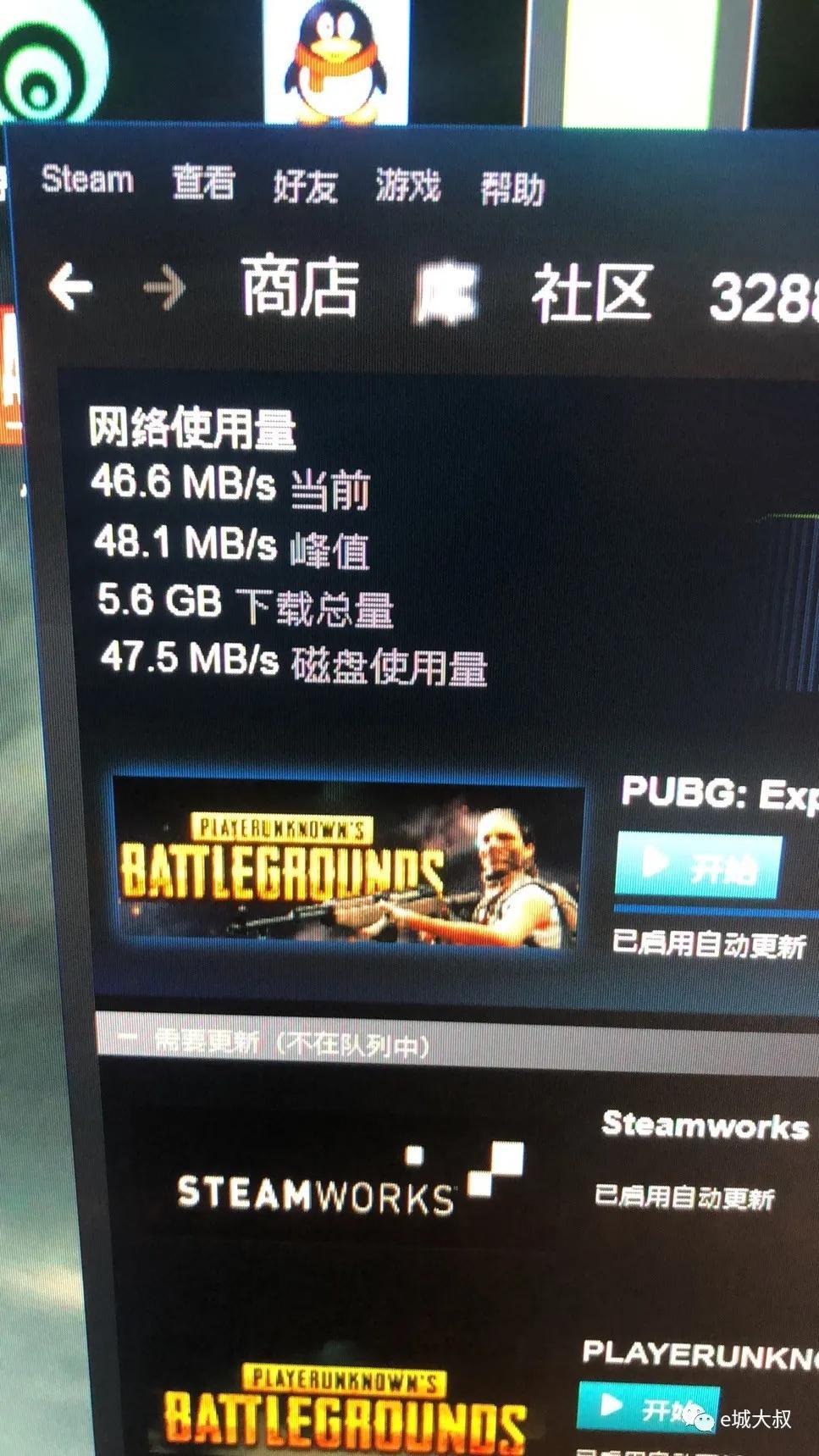 网维大师9150 客户机更新大游戏导致重启的问题