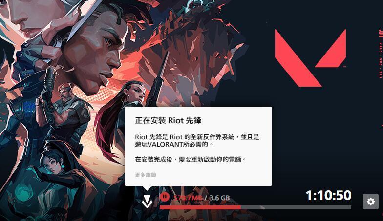 "valorant挂载镜像安装反外挂""不重启安装方式""BY:Minghao"