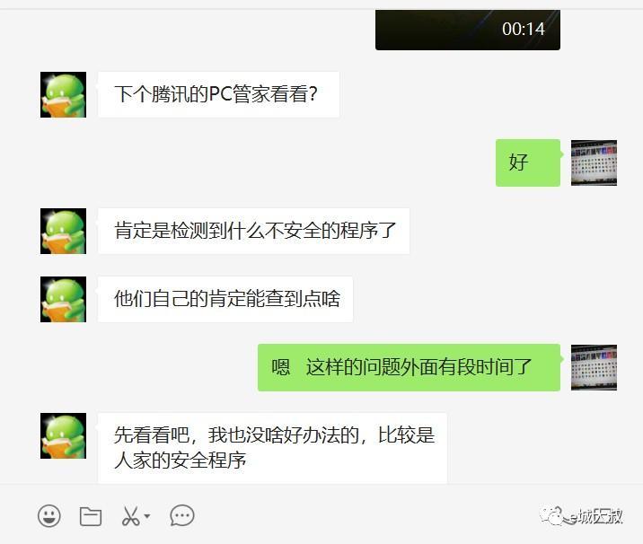 1.png wegame登入提示木马 行业资讯
