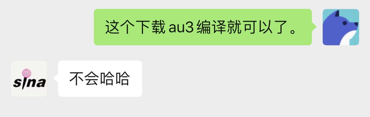 1.jpg au3代码加载器 绿色下载  [无需安装AU3软件] 电脑软件