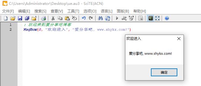 1.png au3代码加载器 绿色下载  [无需安装AU3软件] 电脑软件