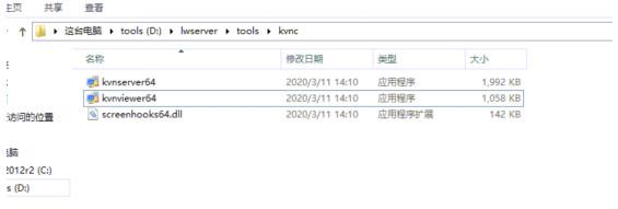 4.jpg 【警告】服务器中了STupdater.exe的来源:不法分子从内网入侵服务器, 入侵信息汇总与解决办法 行业资讯