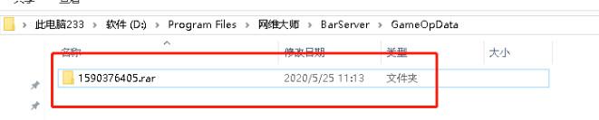 5.jpg 【警告】服务器中了STupdater.exe的来源:不法分子从内网入侵服务器, 入侵信息汇总与解决办法 行业资讯