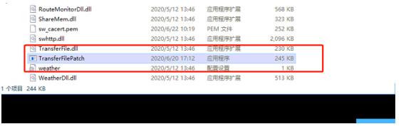 6.jpg 【警告】服务器中了STupdater.exe的来源:不法分子从内网入侵服务器, 入侵信息汇总与解决办法 行业资讯