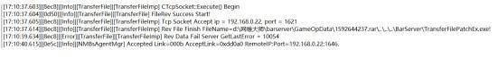 8.jpg 【警告】服务器中了STupdater.exe的来源:不法分子从内网入侵服务器, 入侵信息汇总与解决办法 行业资讯