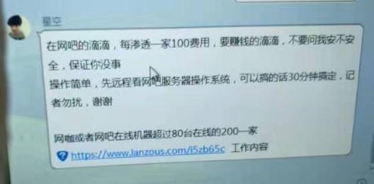 【警告】服务器中了STupdater.exe的来源:不法分子从内网入侵服务器, 入侵信息汇总与解决办法