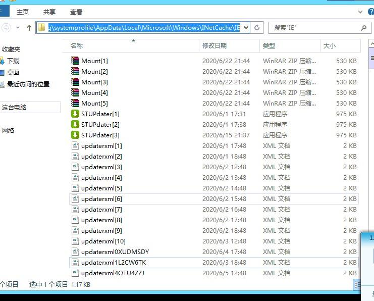 6.png 【警告】服务器中了STupdater.exe的来源:不法分子从内网入侵服务器, 入侵信息汇总与解决办法 行业资讯