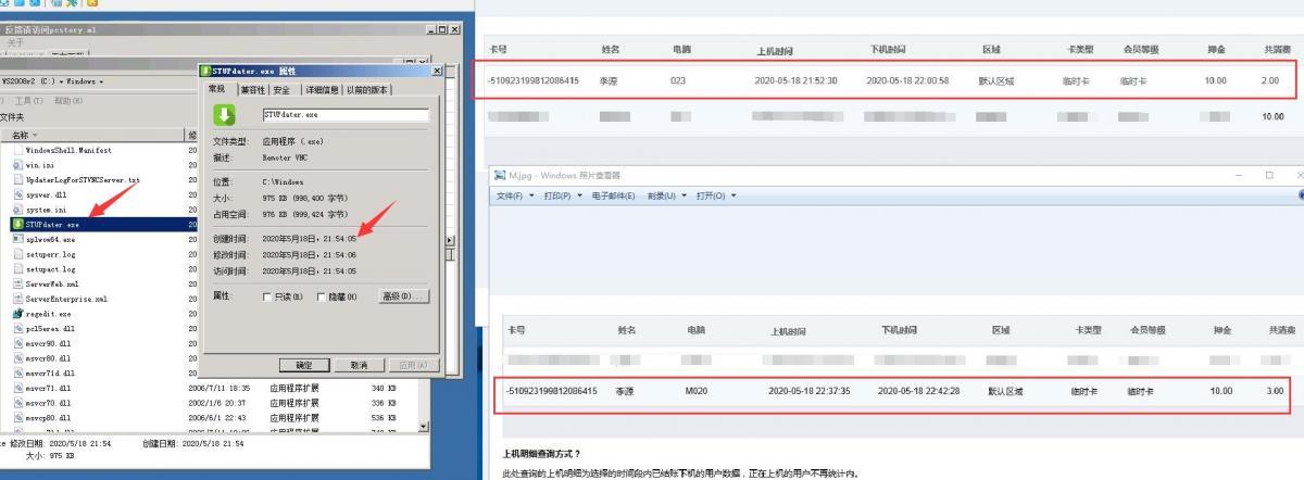 7.png 【警告】服务器中了STupdater.exe的来源:不法分子从内网入侵服务器, 入侵信息汇总与解决办法 行业资讯