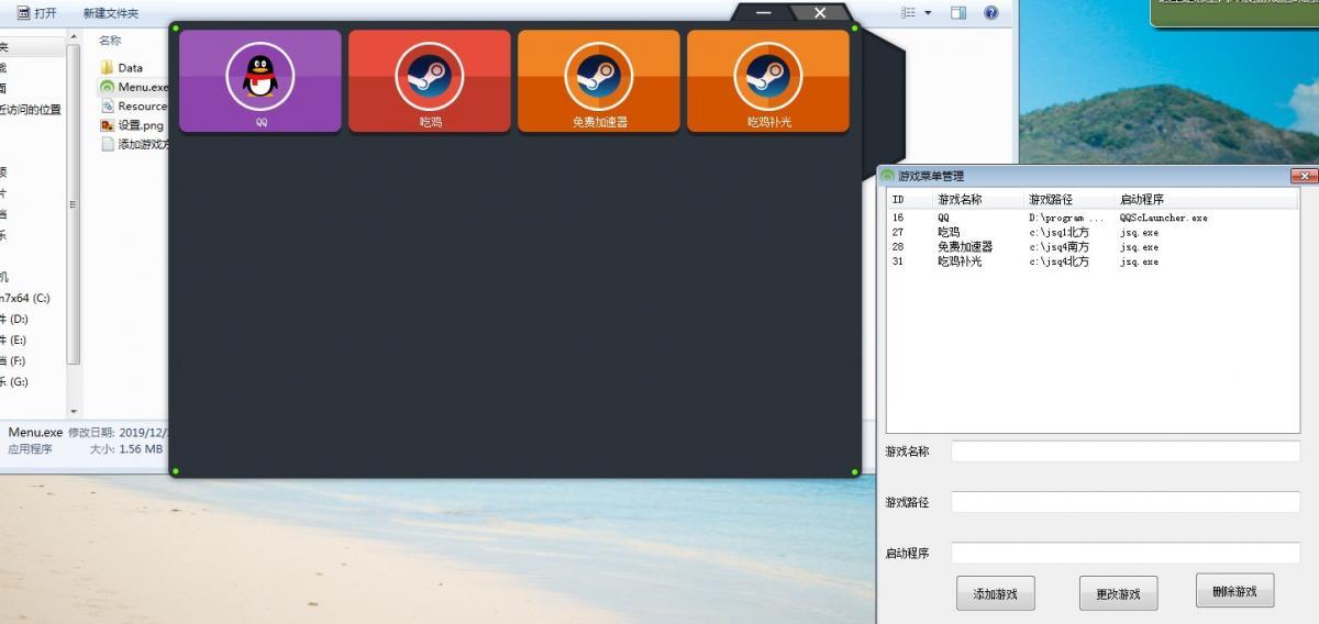 1.png 仿绿化九宫格免费迷你游戏菜单 电脑软件