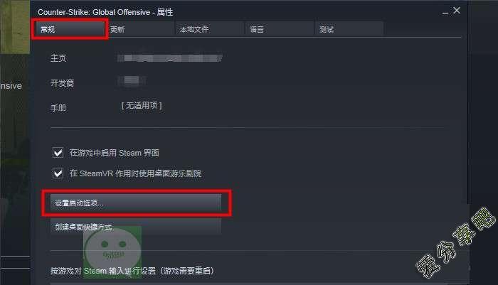 3.jpg Csgo国服通过Steam平台启动方法 技术知识