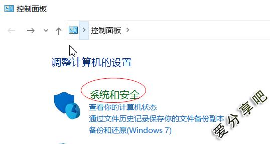 "2.jpg QQ远程控制Win10系统提示""系统权限原因,暂时无法操作"" 技术知识"