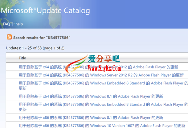 1.png Windows 10将强制删除Flash?_-教你屏蔽无法卸载的_KB4577586 技术知识