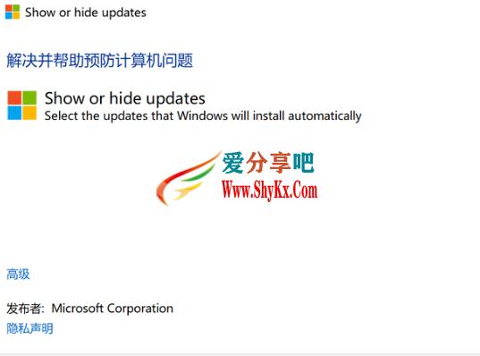 2.png Windows 10将强制删除Flash?_-教你屏蔽无法卸载的_KB4577586 技术知识