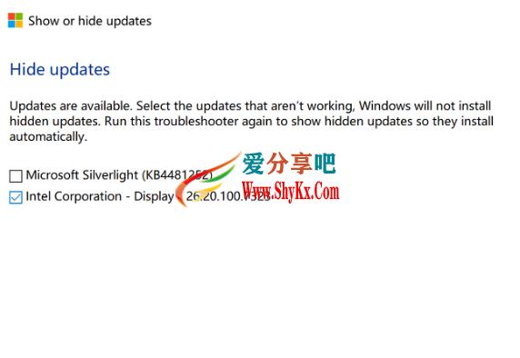 4.png Windows 10将强制删除Flash?_-教你屏蔽无法卸载的_KB4577586 技术知识