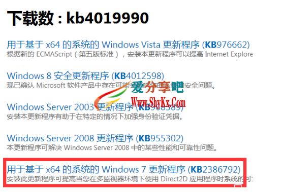 2.png 运行天涯明月刀提示丢失 D3DCOMPILER_47.dll 游戏问题