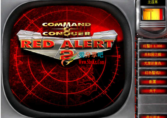 红色警戒2 共和国之辉 尤里的复仇 红色警戒3 多合一游戏启动器