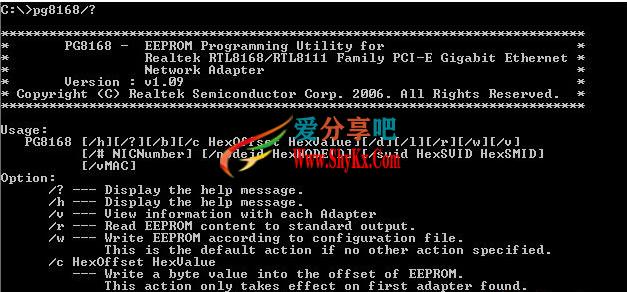 2.png 修改主板MAC地址教程:LOL DNF 吃鸡网吧被封主板MAC以后修改MAC教程之Realtek 8168网卡版 电脑软件